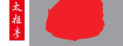 CSS arti d'oriente, scuola arti marziali, kung fu, difesa personale, taiji quan, taichi, massaggi, ragusa, modica, chiaramonte, boxe cinese, sanda, mma, kick boxing, tsd system, itka, master, migliorisi, ragusa, dragon school